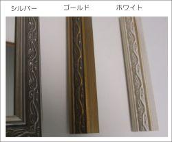 彫刻フレームカラー